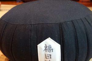 月例坐禅法話会(5/10)中止のお知らせ